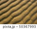 砂紋 50367993