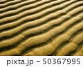 砂紋 50367995