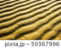 砂紋 50367996