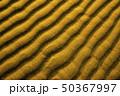 砂紋 50367997
