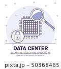 データ 中心部 センターのイラスト 50368465