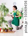 フローリスト お花 フラワーの写真 50369456