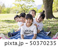 子供 公園 集合の写真 50370235