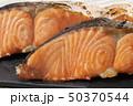 焼き鮭 50370544