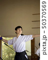 弓道をする男子中学生 50370569