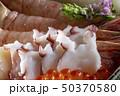 蛸のお刺身 50370580