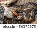 カレイの炭焼き 50370975