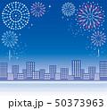 花火 花火大会 打ち上げ花火のイラスト 50373963