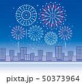 花火 花火大会 打ち上げ花火のイラスト 50373964
