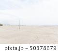 ビーチ 海 海岸の写真 50378679