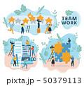 人々 人物 パズルのイラスト 50379113