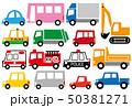 車 イラストセット 50381271