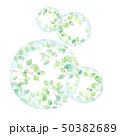 葉 球体 若葉のイラスト 50382689