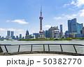 上海 外灘から見た風景 50382770