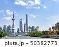 上海 外灘から見た風景 50382773
