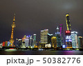 上海 外灘から見た夜景 50382776