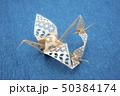 呉竹(くれたけ) 50384174
