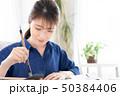 女性 書道 習字の写真 50384406