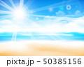 The beach over blur blue sky background 001 50385156