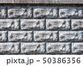 concrete slab fence closeup 50386356