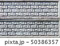 concrete slab fence closeup 50386357