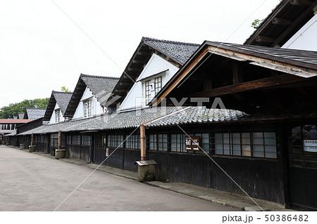 山形 酒田 山居倉庫 米蔵 50386482