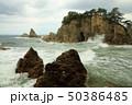 日本海 新潟県 笹川の流れ 眼鏡岩 荒波 50386485