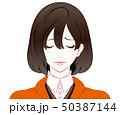 秋服の女性 / 悲しい 50387144