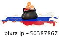 ロシア ロシア風 ロシア人のイラスト 50387867