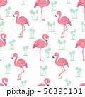 フラミンゴ 鳥 ピンクのイラスト 50390101