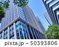 東京有楽町の新緑のビジネス街 50393806