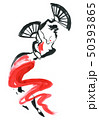 Flamenco. Beautiful Dancing Woman 50393865