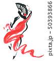Flamenco. Beautiful Dancing Woman 50393866