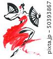 Flamenco. Beautiful Dancing Woman 50393867