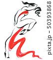 Flamenco. Beautiful Dancing Woman 50393868