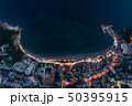 Aerial view of the town of Petrovac at dusk 50395915