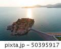 Aerial view of Sveti Stefan island in Budva 50395917