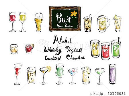 アルコール集合 アルコール お酒 お酒集合 ベクター いろんな グラス 文字 手描き 手書き 50396081