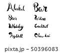 アルコール文字 文字 英語 手書き ベクター 50396083