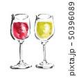 飲み物・お酒、お酒、飲み物、アルコール、ドリンク、白バック、白背景、手描き、手書き、筆書き、筆描き、 50396089