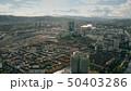 Aerial shot of Industriequartier district in Zurich, Switzerland 50403286