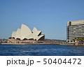 ロックスからのオペラハウス 50404472