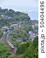 相模湾を望むカーブを行く東海道線185系特急踊り子号 50404496