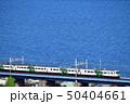 海を見下ろす鉄橋を渡る東海道線185系特急踊り子号 50404661