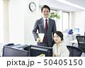 ビジネスマン ビジネスウーマン オフィスの写真 50405150