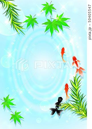 金魚 50405547