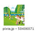 池のある公園 50406071