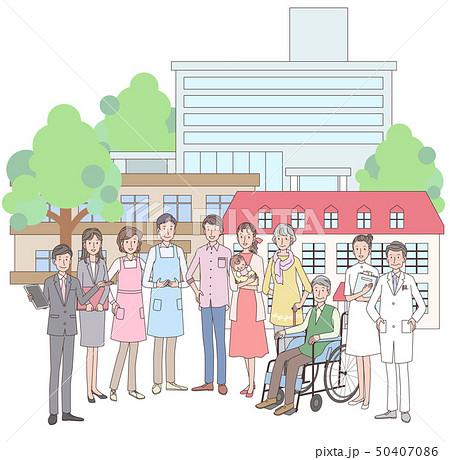 介護と病院と関係する人たち 50407086