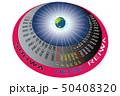 昭和 平成 令和の年号・西暦の体系Ⅳ 50408320