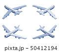 旅客機 航空機 飛行機のイラスト 50412194